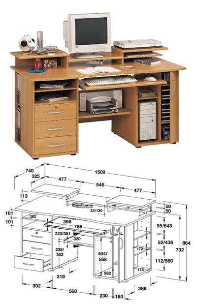 Категория: Чертежи мебели
